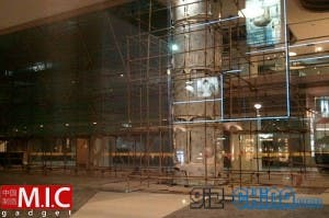apple store shanghai under construction
