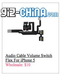 audio cable iphone 5