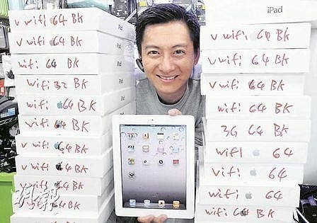 the new ipad is already on the grey market in china