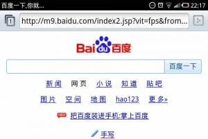 baidu planning to replace google on android