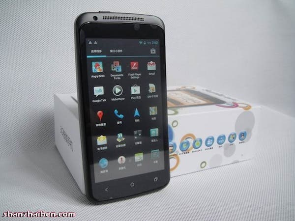 Sunle L450 HTC One X clone costs just $200