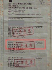 apple beijing selling refurbished iPhones as new