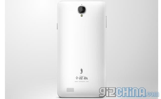 Beidou Little Pepper 3   характеристики 8 ядерного смартфона