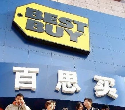 best buy china closing stores
