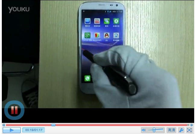 Video: Big Cola 2 features 2GB RAM and ultra sensitive Synaptics display