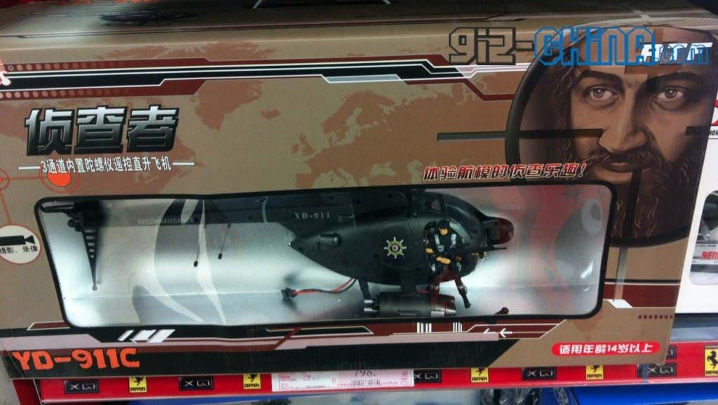 osama bin laden radio control helicopter toy china