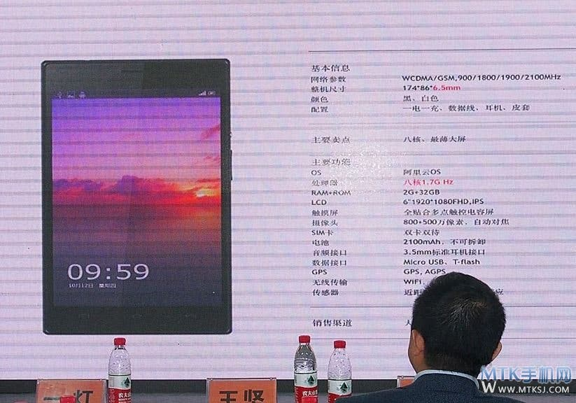 bird snapdragon XL specifications