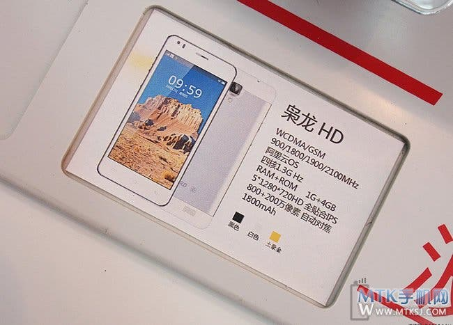 bird snapdragon hd specifications