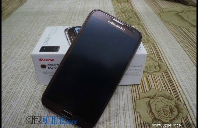 amber brown samsung galaxy note 2 real photos and unboxing