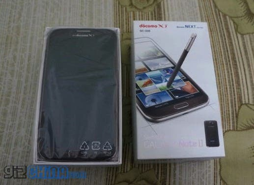 amber brown samsung galaxy note 2 unboxing photos
