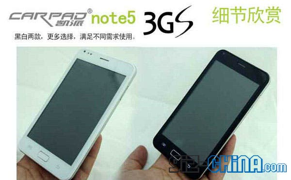 knock off samsung galaxy note china with 3g