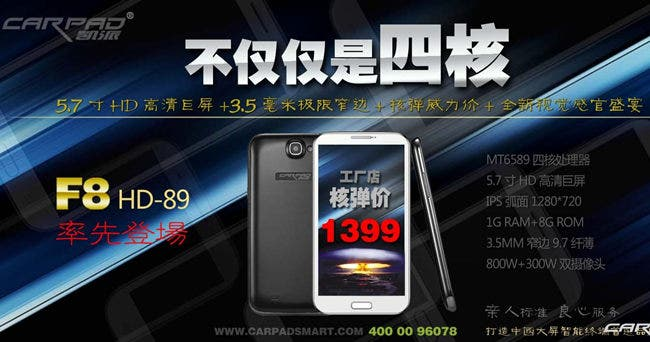 carpad f8 quad-core