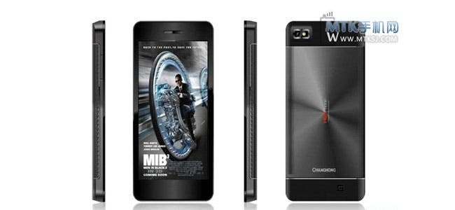 Changhong V9 MT6577 Phone announced