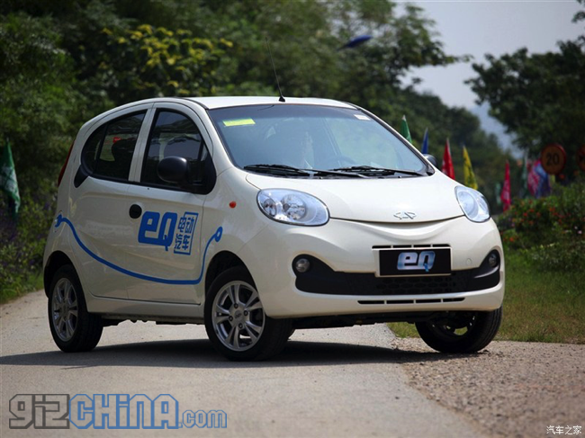 chery eq electirc car