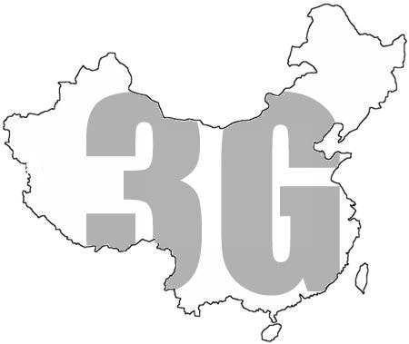 50 million 3g users china