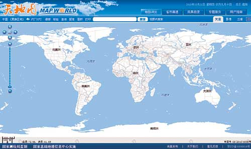 china launches map world