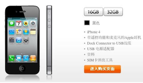 china unicom iphone 4