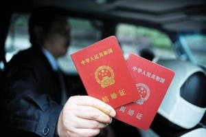 chinese divorce and marrigae certificate