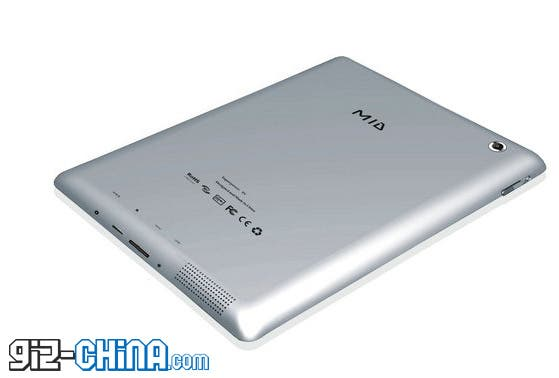 iPad 2 Clone Coming Next Month: Sneak Image and Details