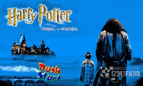 chinese kung fu harry potter game