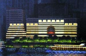 chongqing led city gates