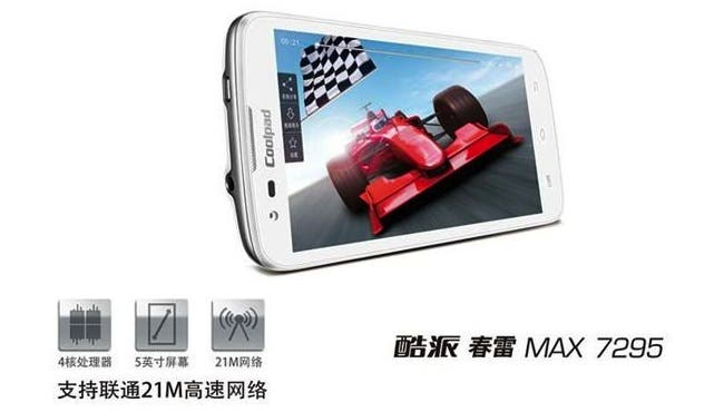 MT6589 Coolpad 7295 to pre-orders begin today at $207