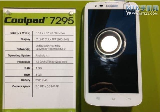 With that said though, the CoolPad 7295 is likely to be one of the few  Chinese MT6589 equipped phones which will officially go on sale outside of  China, ...