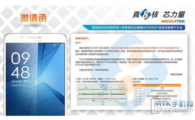 coolpad 8-core mediatek