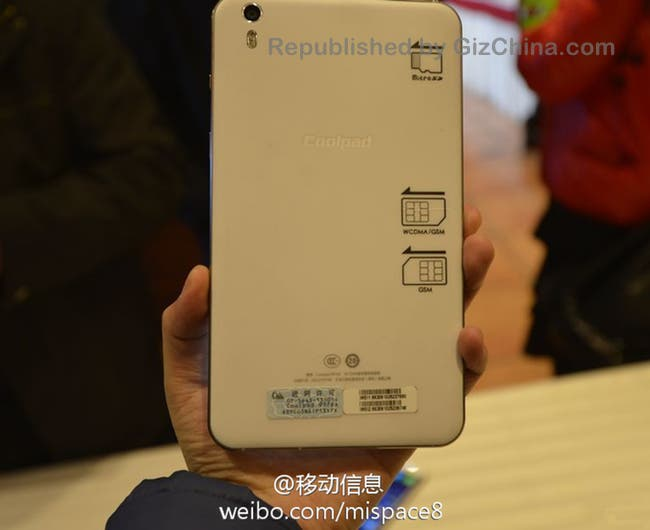 coolpad great god rear