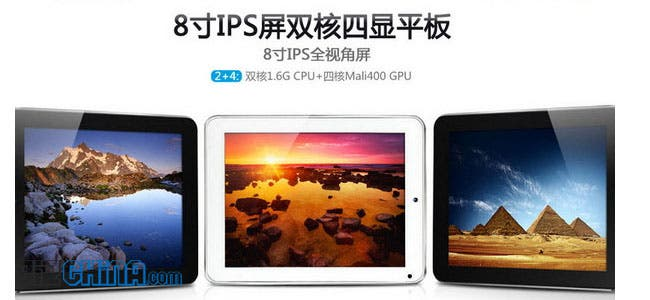 Cube U9GT3 8 inch 1024 x 768 tablet with dual-core CPU $120