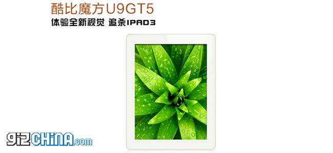 cube u9gt5 retina display tablet
