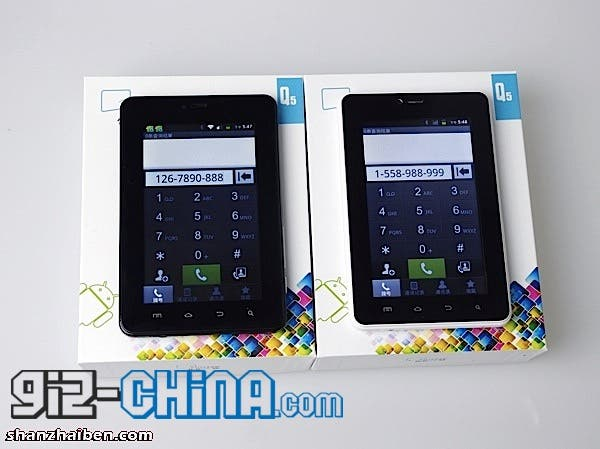 world's cheapest $99 miui 3g android tablet