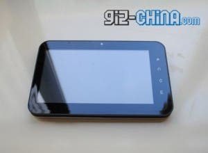 cutepad z7 android tablet 1 300x220 Where to Buy Android Tablets Safely From China