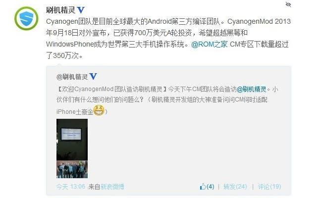 cyanogenmod china shuame
