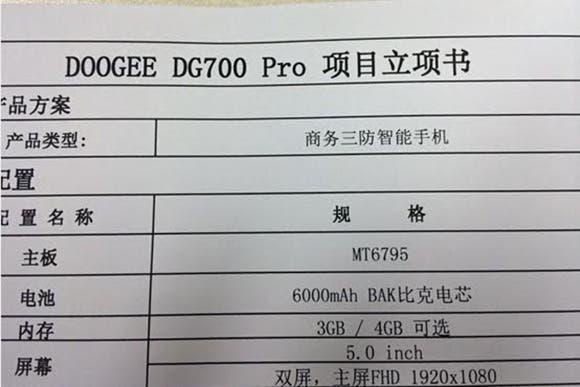 doogee-dg700-pro