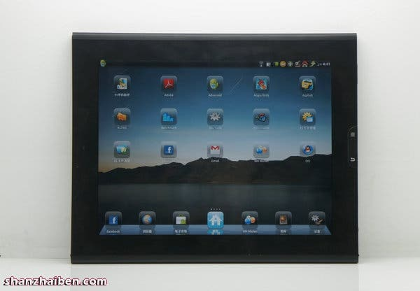 doolax android tablet fake ios
