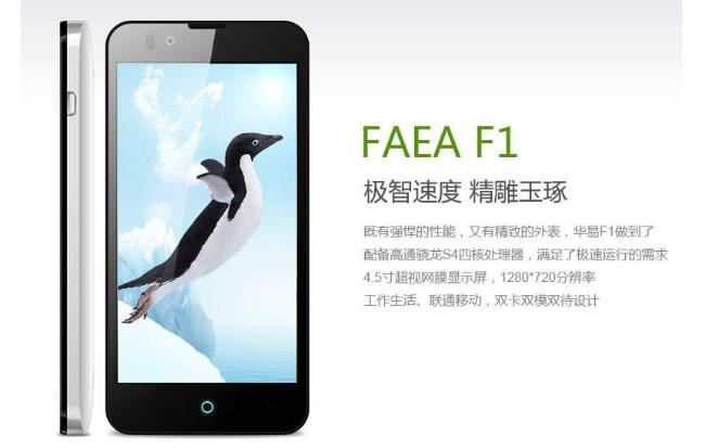 The FAEA F1 is a Meizu MX2 wannabe with quad-core CPU and NFC