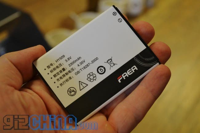 faea f2 battery FAEA F2 unboxing photos