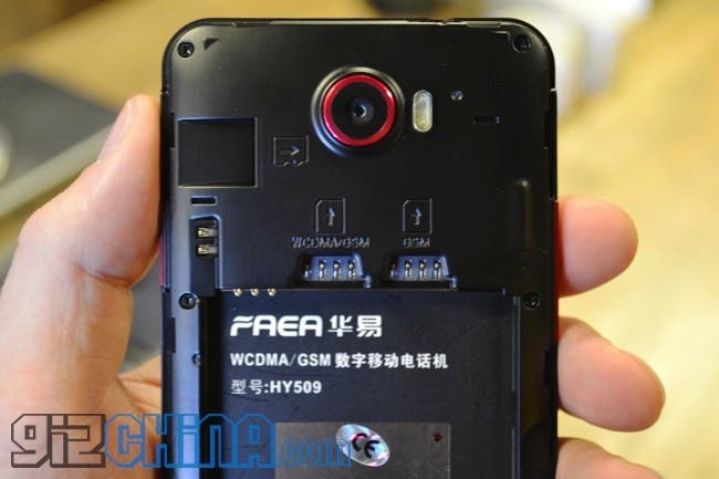 faea f2 dual sim FAEA F2 unboxing photos