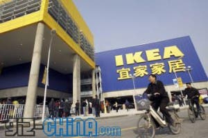 fake ikea china