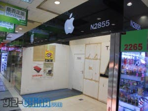 fake apple stores closed in beijing