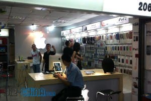 fake apple store china angry worker