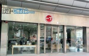 fake apple store qingdao LG logo