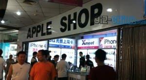 fake apple shop qingdao china