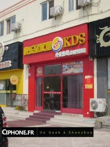 fake burger king Guangzhou china