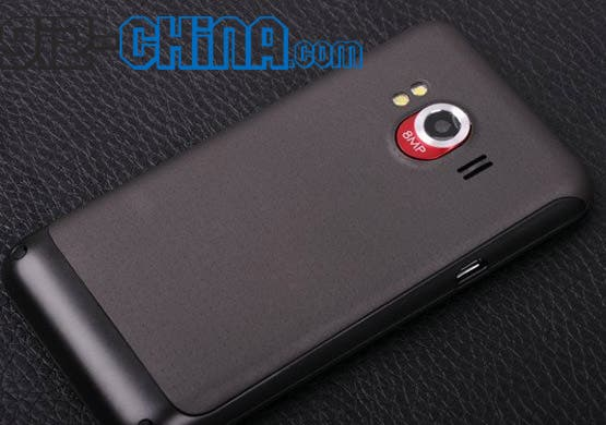 android ics 4.0 knock off htc one china