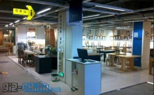fake ikea china 1 300x186 Top 5 Fake Stores Found in China