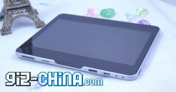 mini ipad released in China
