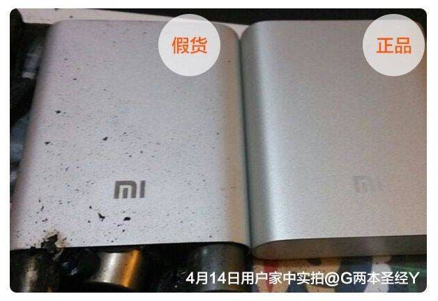 fake xiaomi powerbank
