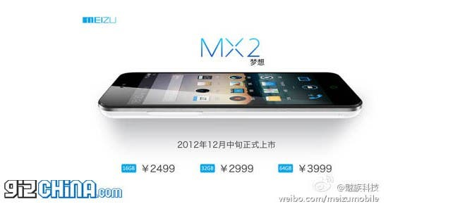 Meizu MX2 official price is higher in Russia